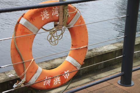 life_buoy